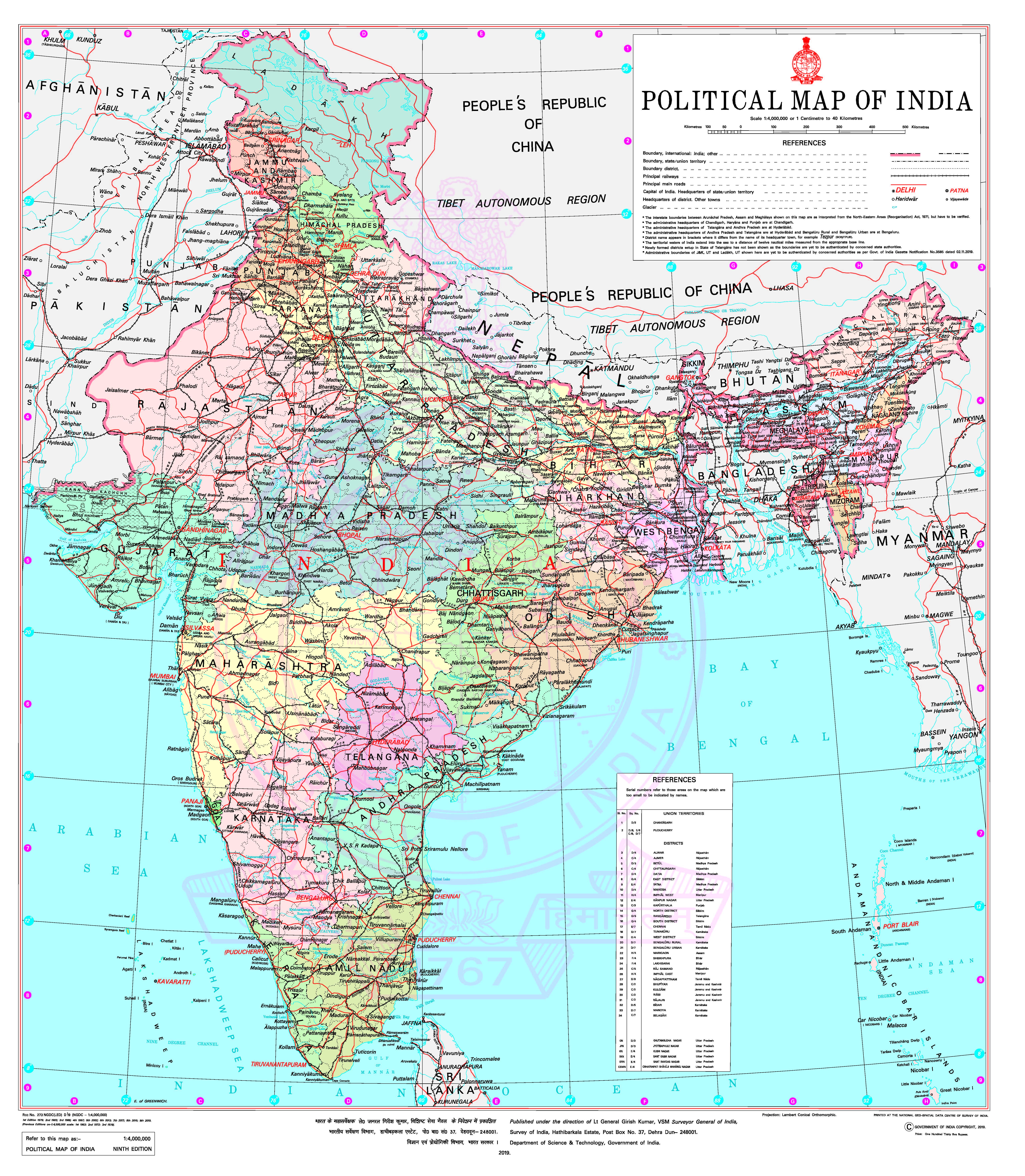 Political Map of India: Survey of India on andhra pradesh map, brazil map, sri lanka map, maharashtra map, australia map, africa map, canada map, europe map, karnataka map, time zone map, japan map, california map, indian subcontinent map, china map, russia map, france map, arabian sea map, texas map, korea map,