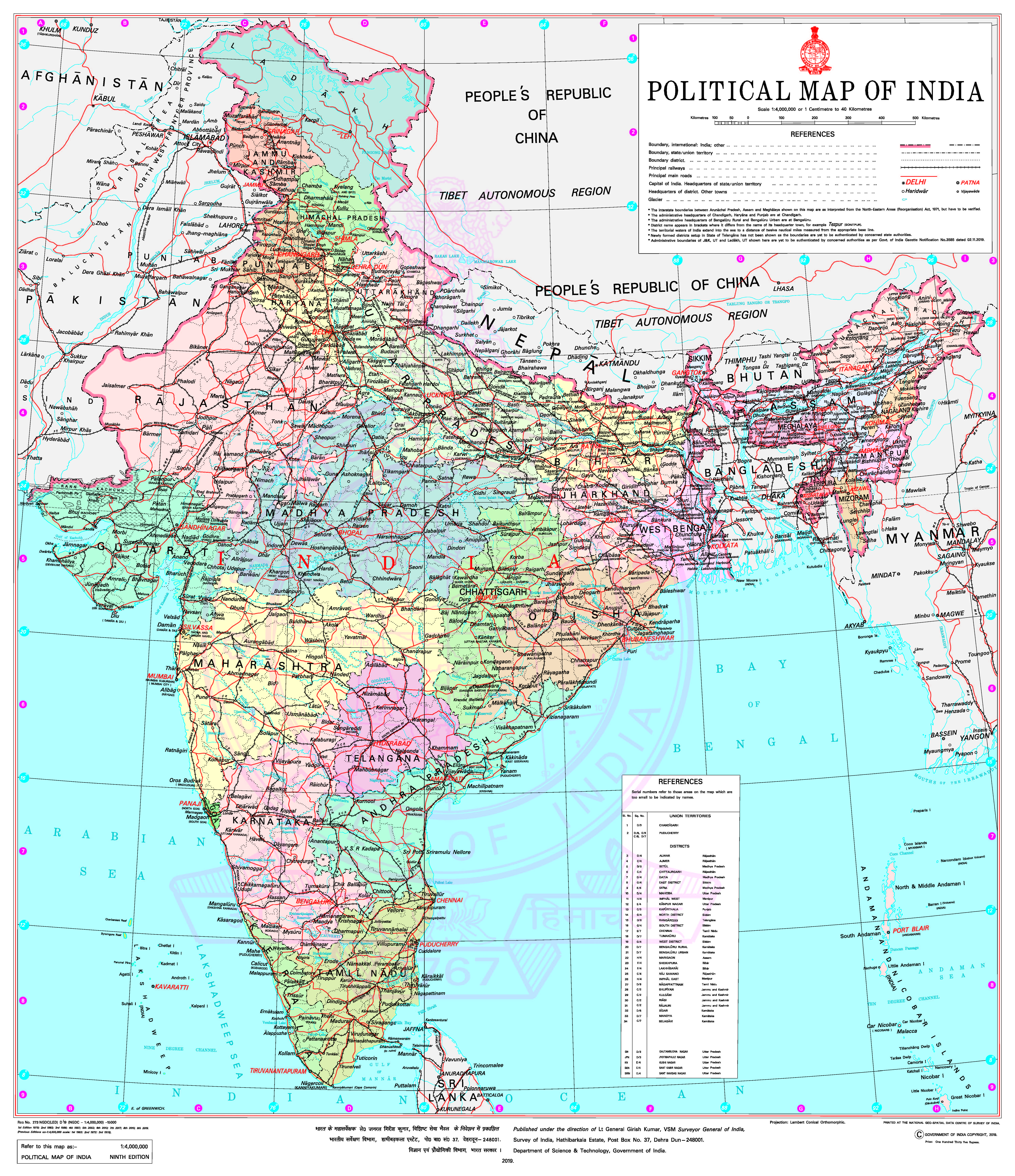 recent map of india 2020 Political Map Of India Survey Of India recent map of india 2020