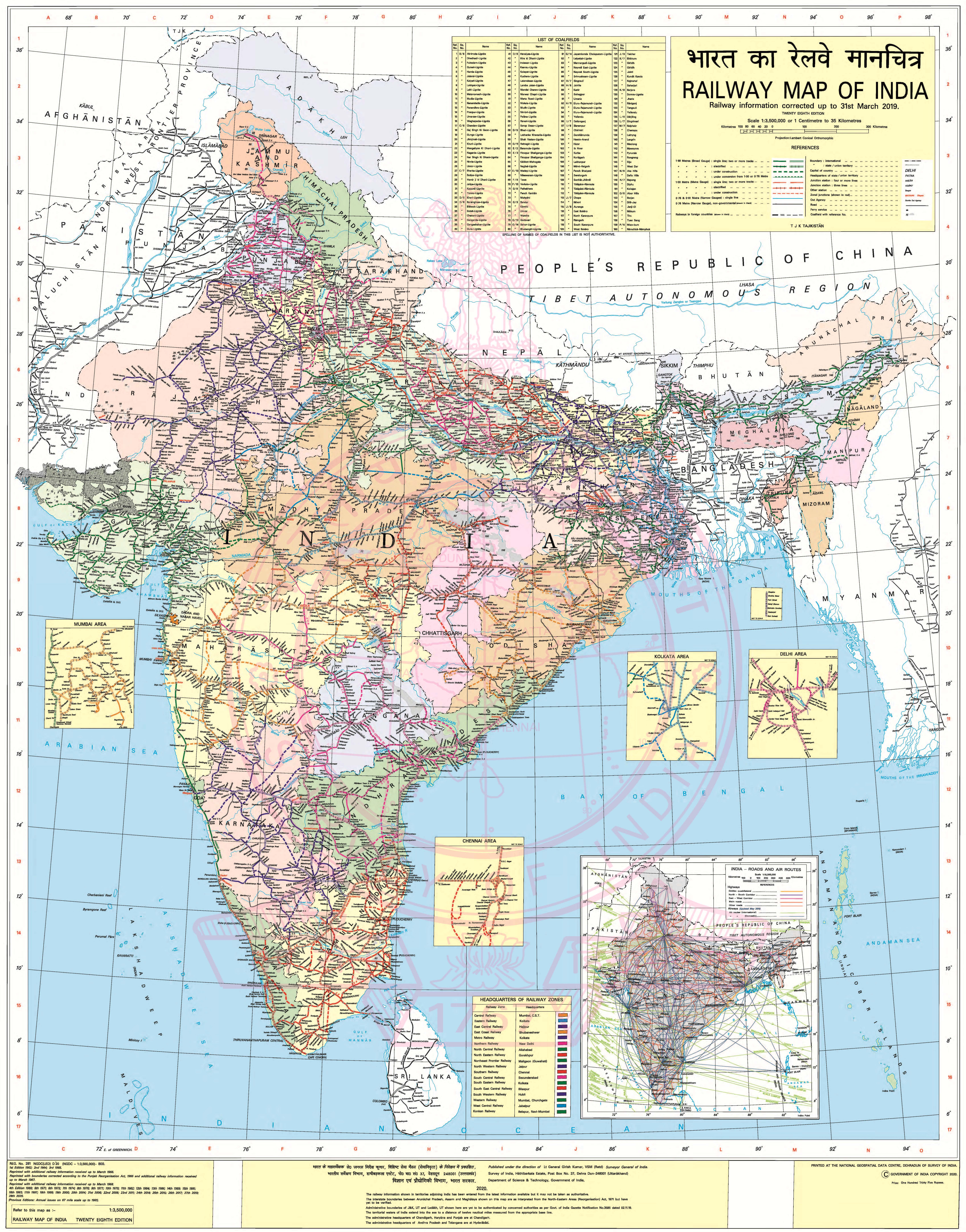 india map train route Railway Map Of India Survey Of India india map train route